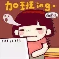 刘诗雯坐等伊藤美诚,王曼昱却一心要坏了这场好戏!