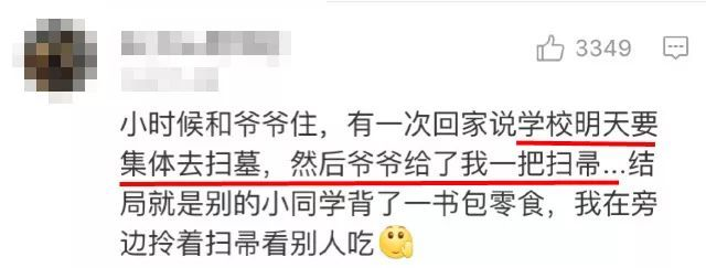 《金曲捞之挑战主打歌》郑少秋年过七旬玩心不改