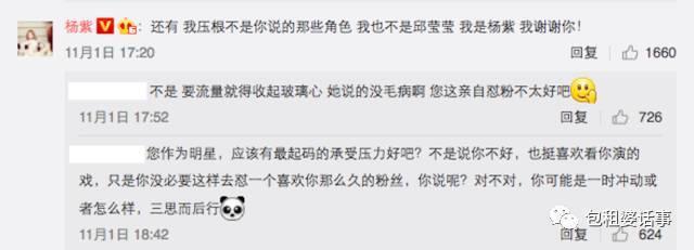 LOL冯提莫晒出福利, 网友又顽皮, 这种事就别说穿了!