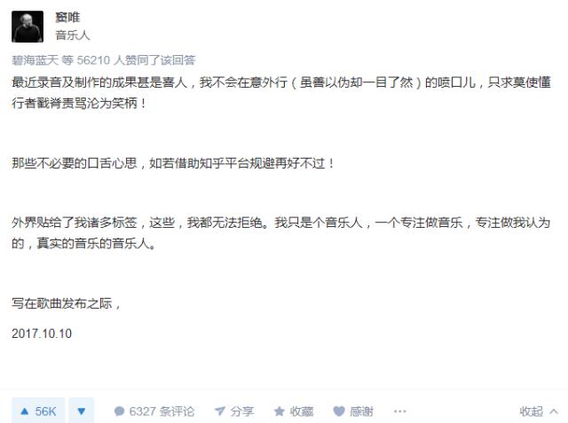 吴京《战狼2》超越《美人鱼》 创中国电影票房新纪录