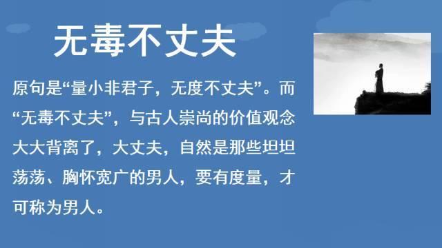 休旅乐趣,安全共享——赛科龙安全驾驶培训北京站