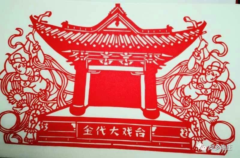 【邀请函】高平双辽民艺节和美食特色开幕了,有景看有饭店寺庄节要美食图片