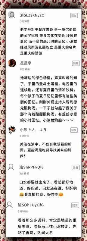 张若昀又一新剧,女主公开就炸了,网友:比《黑狐》更精彩
