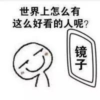 """高俊芳成为疫苗""""女王""""用了15年 跌落只用7天"""