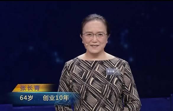 钱多多!0321发布会魅蓝李楠居然备了几亿红包