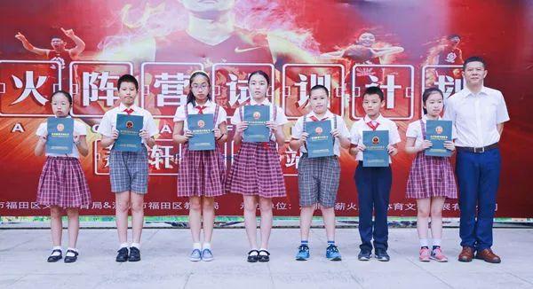 共青团长春市委单身青年大型集体相亲活动在长春举行