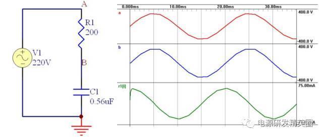 阻容降压电路 每个元器件计算选型图片