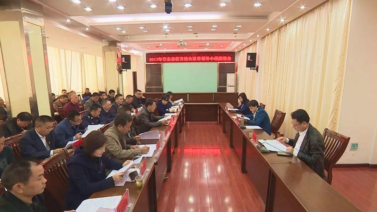 巴东二中2019年招生简章_手机搜狐网