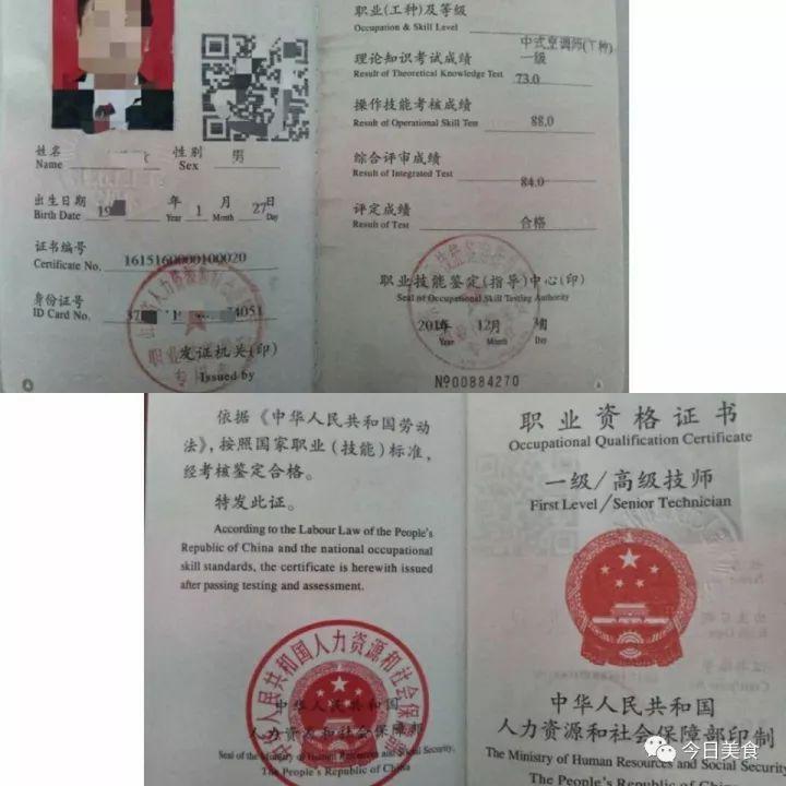 "*ST尤夫获专项解困基金举牌 曾经遭遇""假央企"""