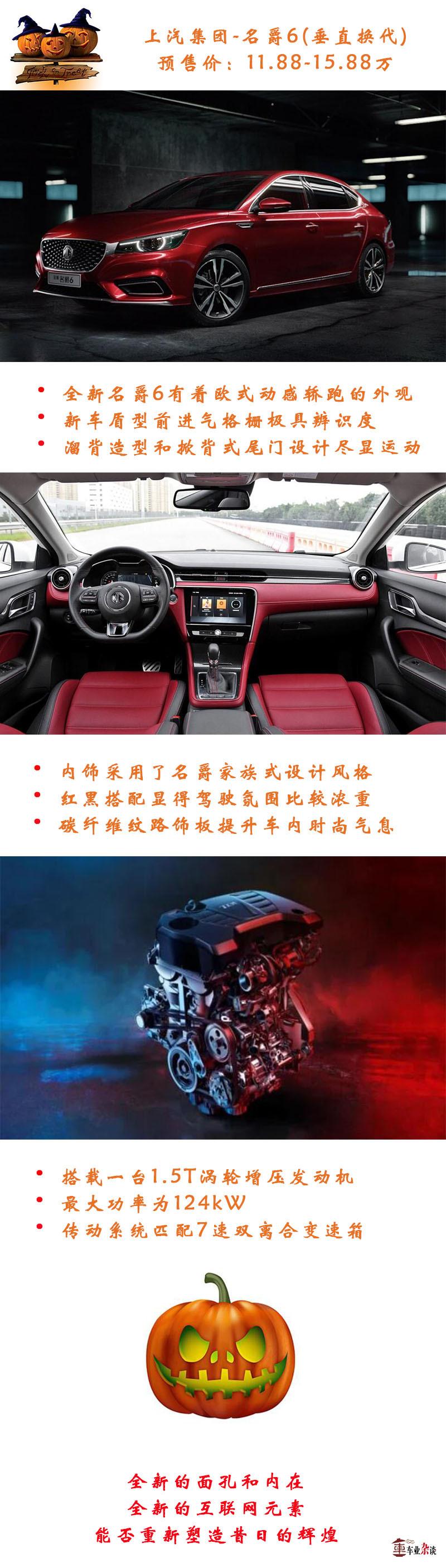 谁还没有个双十一,十一月上市的新车你看好哪款? - 周磊 - 周磊