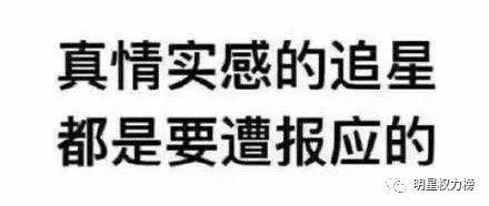毛晓彤经典分手案例告诉你:男友出轨后,女人应该这样做