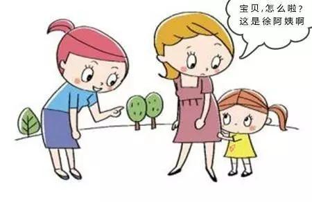 孕妇逼逼艺术囹�a_你还在逼孩子跟人打招呼吗?
