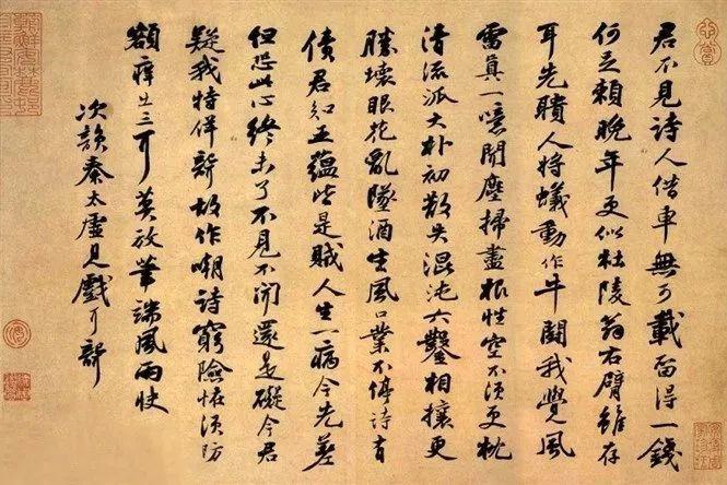 体育项目:中国象棋-几个有趣的残局,快来试试