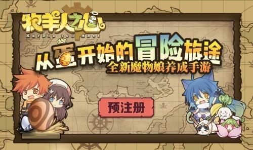 中甲-叶楚贵凌空斩 深足客场1-0辽足取赛季首胜