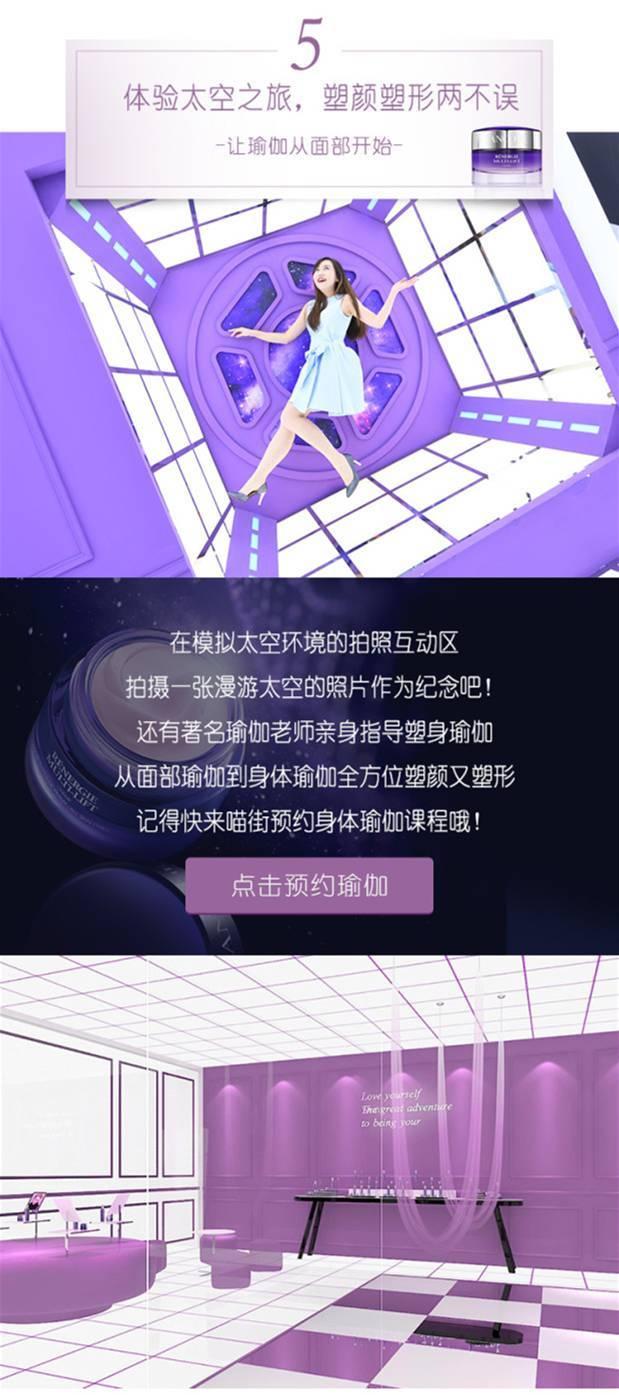 四川广元:朝天汪家乡第五届蓝莓节7月21日启幕