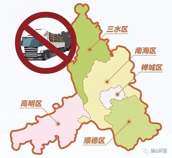 """上港亚冠客场半主力输球 淘汰赛首度上演""""中超德比"""""""
