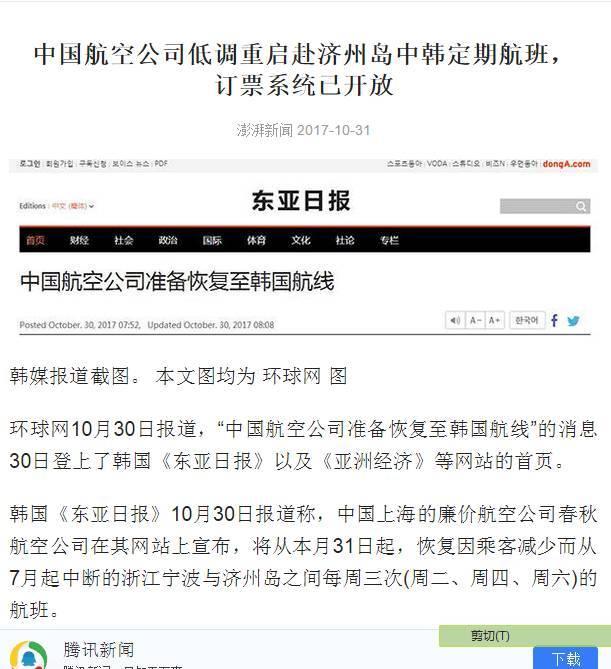 中国企业为国外创造上万亿价值, 却为什么频频遭到歧视