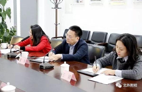 """袁军董事长_袁军:打破生物医药""""芯片""""行业垄断"""