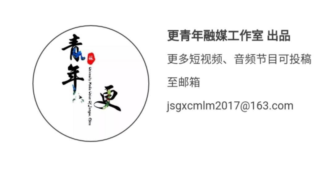 """""""伏羊节""""""""泥浆节""""登录泰安天颐湖,帅哥美女嗨翻天"""