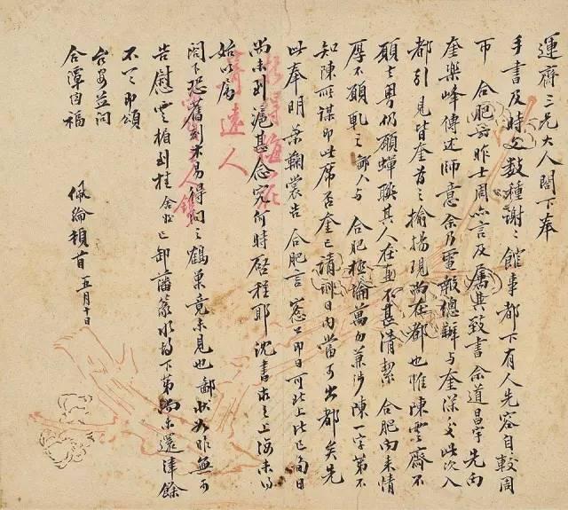 """2018中国・韩城""""一带一路""""国际灯光艺术节2月1日盛大开幕!"""