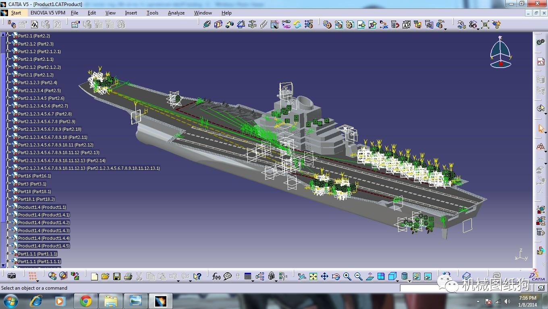 【海洋船舶】维兰玛迪雅号航空母舰设计图纸 catia建模 stp格式图片