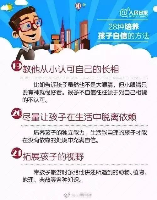 中国仪仗队女兵要求竟然这么高?身高必须要超过1.7!