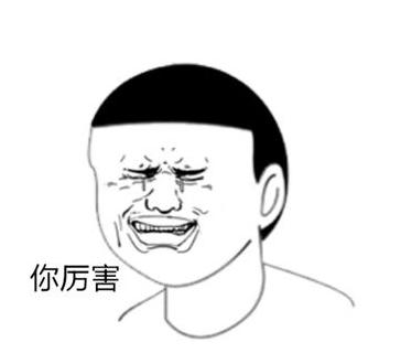 2017广州中考分数线出炉!你的心情属于哪个流派?