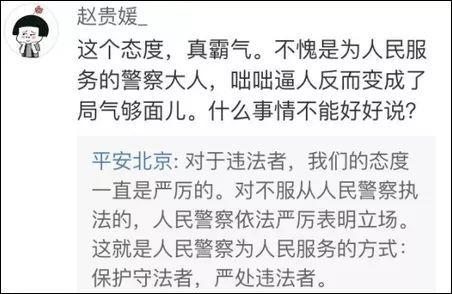 《狄仁杰之通天帝国》刘嘉玲演绎霸气武则天 尽显女强人形象