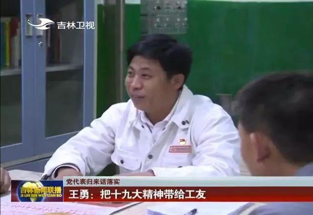喜剧演员当导演:徐峥、王宝强票房大卖后,黄渤来了!
