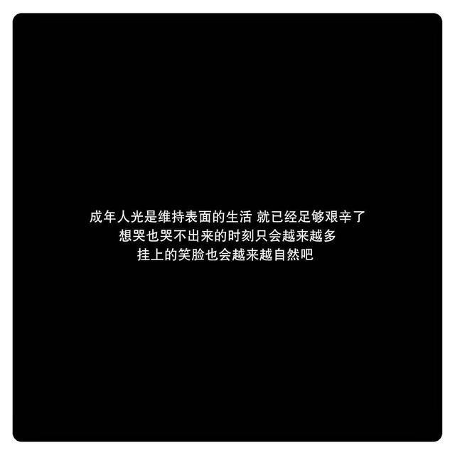 张杰这次闯祸要被告了, 看湖南卫视怎么处理?
