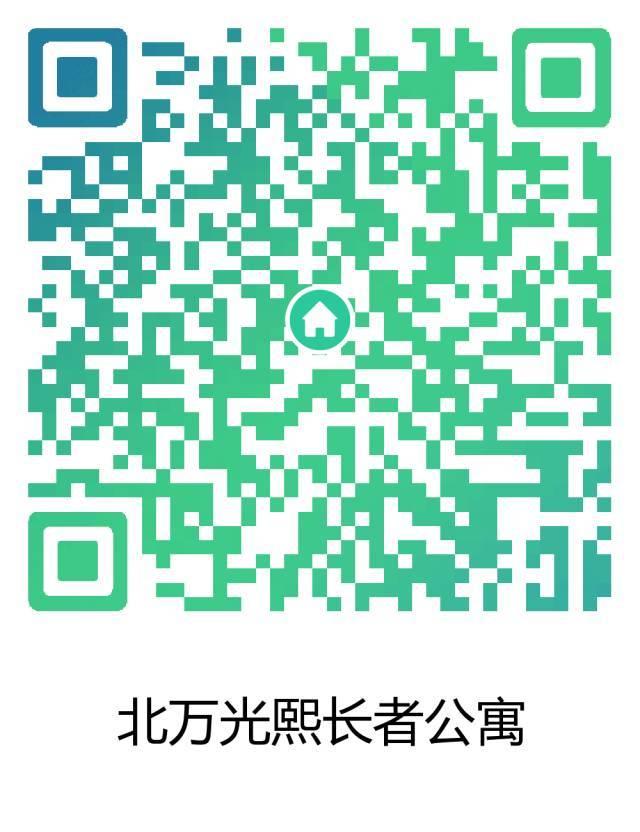 2017明顶商学院培训会镇江站暨江苏区域联动启动会圆满成功