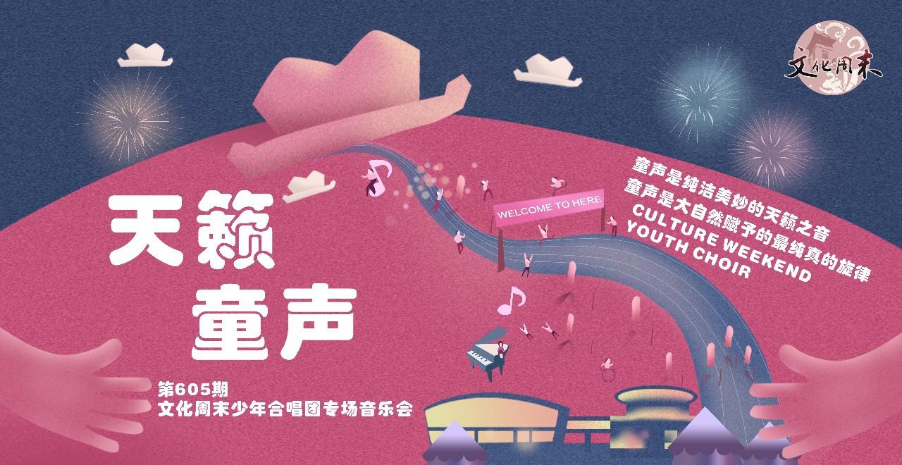 「1012早安!九江」九江城东两条道路将封闭施工;省公积金账号需要重新注册;九江学院将建设新校区