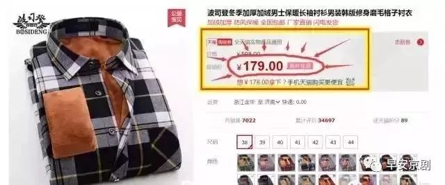 奔腾T77实车照片曝光 年内上市/预计售13万左右