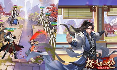 杨过与小龙女手游新合体技能 只等少侠仗剑跟着走一遭图片