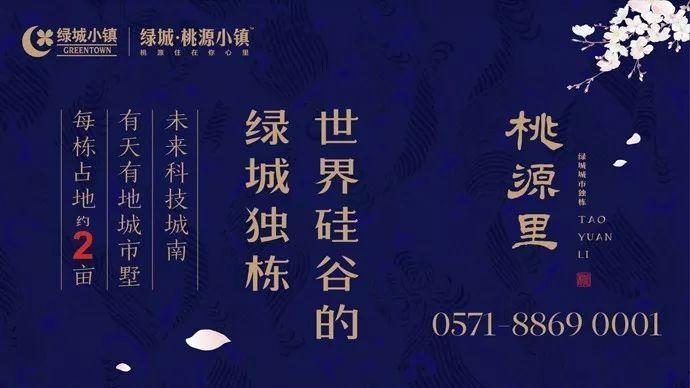 激情八月·畅游铜仁系列宣传营销推广活动在梵净山开启