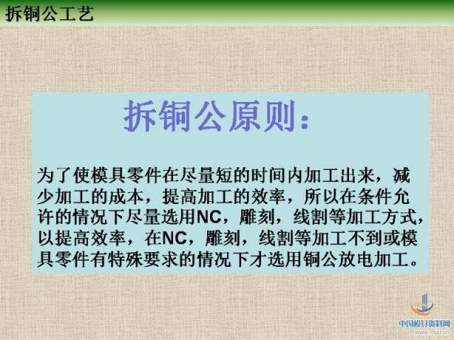 「车市观察」深耕北京纯电市场 吉利新能源9家经销商联合开业