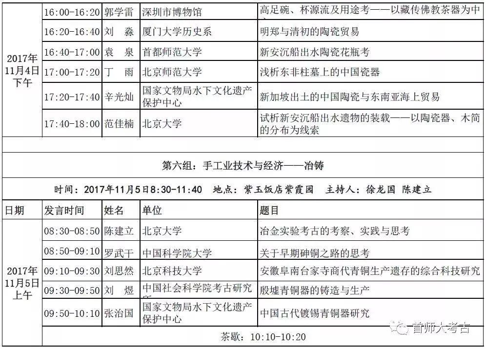 广东选调优秀大学毕业生了!云浮50个职位任你选