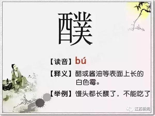 东洪堂:你还单身吗?2018最强催桃花催婚姻方法大公开!