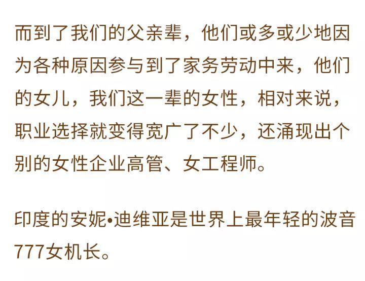贾静雯出席活动,43岁辣妈穿23岁女孩的衣服,网友:美炸了!