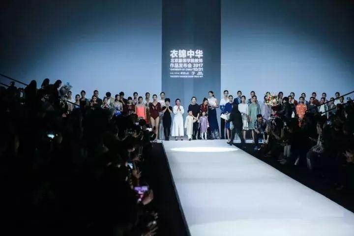 网综丨9.3-9.9周报:《中国音乐公告牌》上线引热议,真人秀与舞台秀不能兼容?