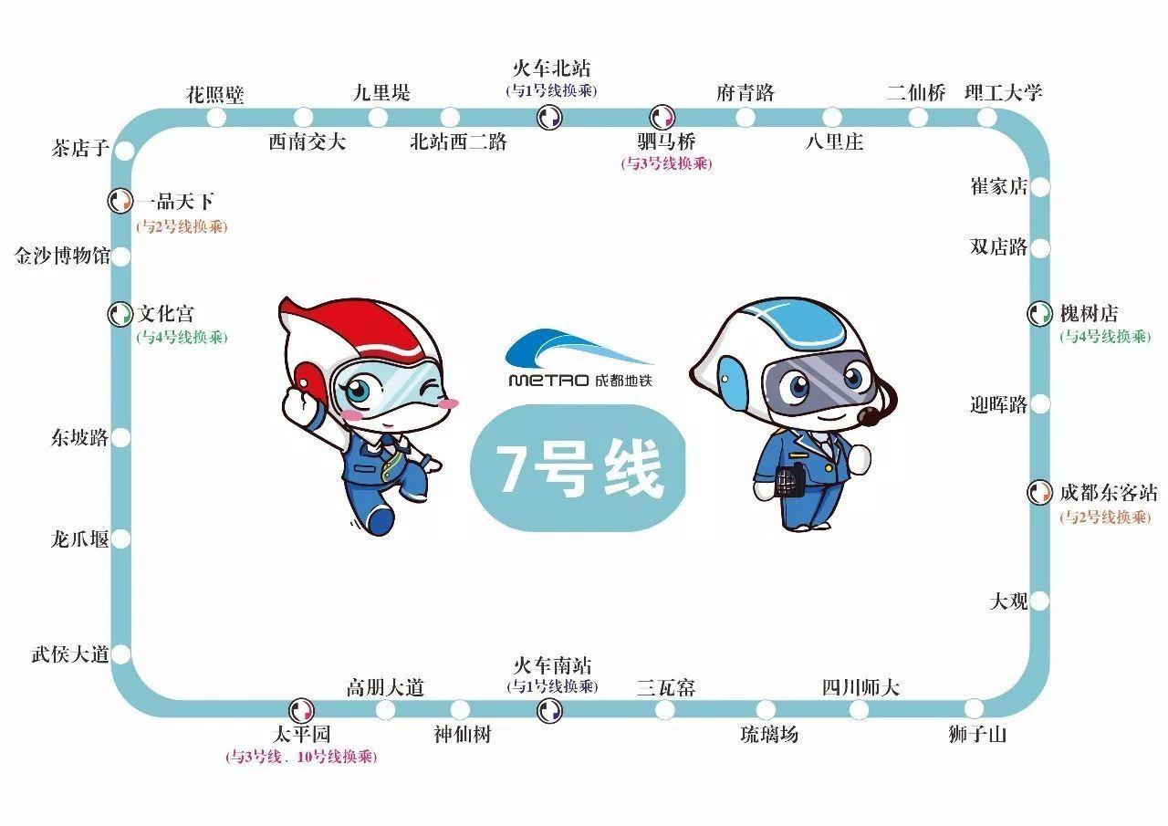 谭维维和韩磊合唱一首《不忘初心》,好听极了!