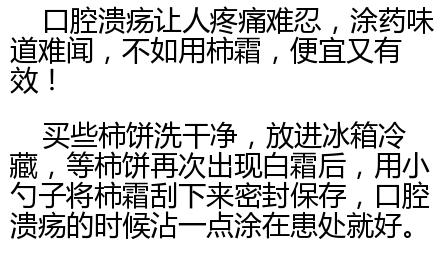 遂平县和兴镇刘桥村:产业项目齐头并进 实现贫困群众增收(图文)