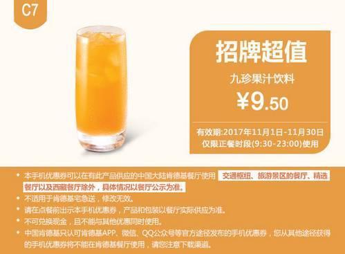 短时间编排节目也这么精彩,衡阳县青少年禁毒演出水平不一般!