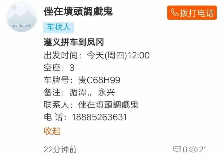 【警方发布】泗阳县公安局公开招聘文职接警员公告