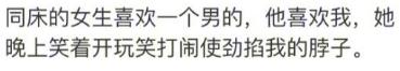 """郑州一人行道被配电房""""拦腰截断"""" 市民被迫与机动车混行"""