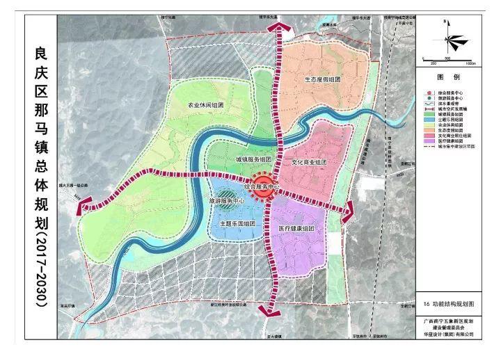 南宁最新规划图地图