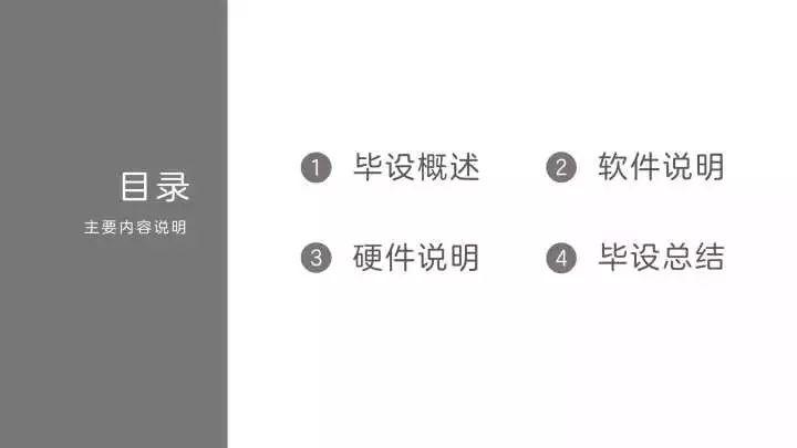 郑州一女子癫痫病发作街头倒地获救治 请扩散寻家属!