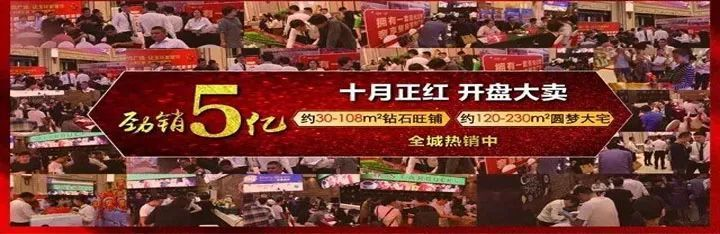 「原创」开发区检察院召开党组中心组专题学习