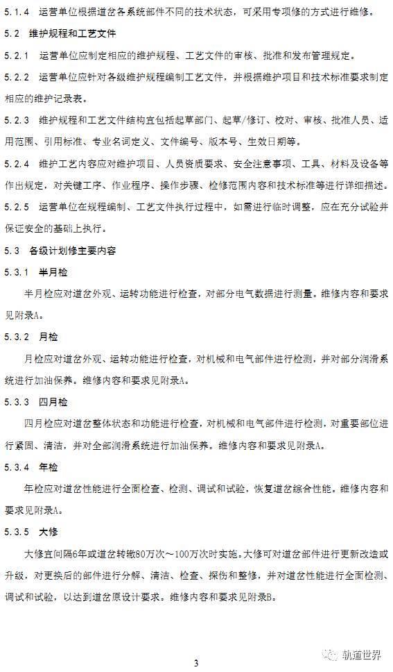 """高端访谈:珠江合创为梅州搬来了一座""""江南水乡"""""""