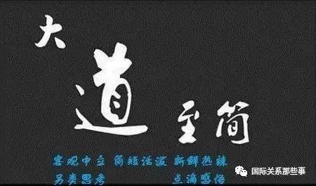 【十一拍案惊奇】成都旅游经典骗局:中药材骗局/玉石骗局/藏区骗局